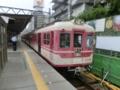 神戸電鉄1100系 神鉄粟生線急行