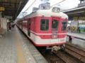 神戸電鉄1500系 神鉄粟生線急行