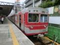 神戸電鉄3000系 神鉄粟生線普通