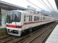 神戸電鉄2000系 神鉄粟生線準急