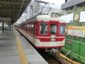 神戸電鉄1100系 回送