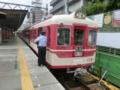 神戸電鉄1300系 神鉄粟生線急行