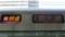 JR321系 [H]快速|東西線経由木津