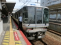 JR223系2000番代 JR東海道本線快速