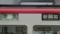 神鉄2000系 準急|新開地