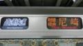 JR207系 直通快速|東西線経由尼崎