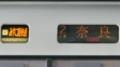 JR221系 [D]みやこ路快速|奈良