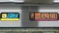 JR321系 [G]区間快速|東西線経由尼崎・塚口