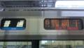 JR223系 普通|姫路方面網干