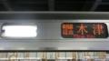 JR207系 ___|東西線経由木津