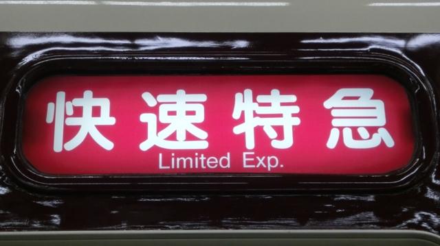 f:id:yohei223_1000:20161023133215j:image:w320