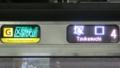 JR207系 [G]区間快速|塚口