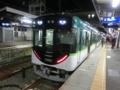 京阪13000系 京阪宇治線普通