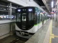 京阪13000系 京阪交野線普通