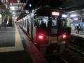 JR225系5100番代 JR阪和線関空/紀州路快速