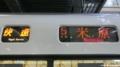 JR221系 快速 米原