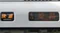 JR221系 快速 姫路
