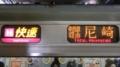JR207系 [H]快速|東西線経由尼崎