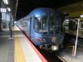 北近畿タンゴ鉄道KTR8000形 JR山陰本線特急まいづる