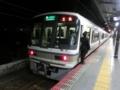JR221系 JR大阪環状線大和路快速