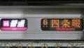 JR321系 [H]普通|四条畷