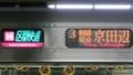 JR321系 [H]区間快速|東西線経由京田辺