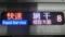 JR225系 快速|姫路方面網干