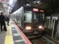 JR321系 JR片町線快速