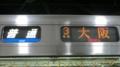 JR321系 普通|大阪