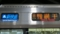 JR223系 [A]新快速|姫路方面網干