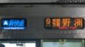 JR223系 [A]新快速|京都方面野洲