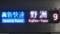 JR225系 [A]新快速|京都方面野洲