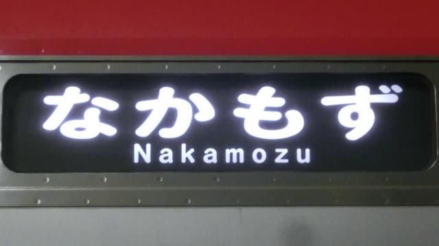 f:id:yohei223_1000:20170318221908j:image:w320