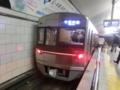 北大阪急行9000形 地下鉄御堂筋線普通