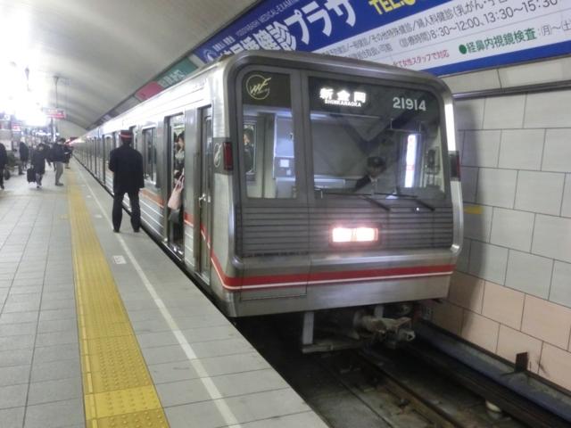 大阪市交通局21系 地下鉄御堂筋線普通
