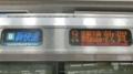 JR223系 [B]新快速|京都方面湖西線経由敦賀