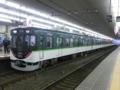 京阪13000系 京阪本線区間急行