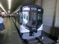 京阪3000系 京阪本線臨時快特
