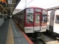 近鉄8810系 近鉄京都線普通