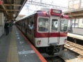近鉄8600系 近鉄京都線急行