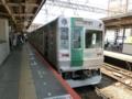 京都市営地下鉄10系 近鉄京都線急行