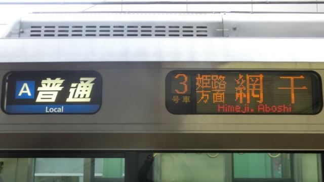 f:id:yohei223_1000:20170517211430j:image:w320