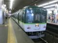 京阪2600系30番代 京阪本線急行