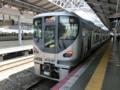 JR225系5000番代 JR大阪環状線紀州路快速