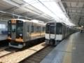 阪神9000系と近鉄5820系