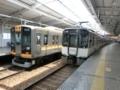 阪神9000系と近鉄9020系