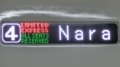 近鉄22000系 特急|奈良