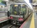 JR223系2500番代 JR阪和線普通