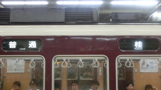 f:id:yohei223_1000:20170630210910j:image:w320