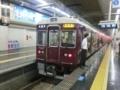 阪急7000系 阪急神戸線快速急行